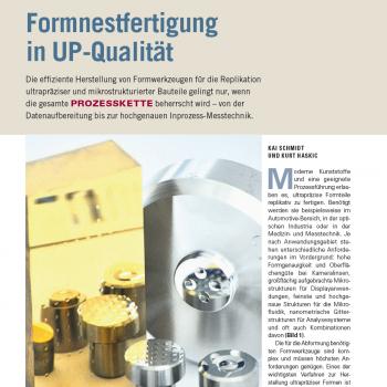 Artikel: Formnestfertigung in UP-Qualität